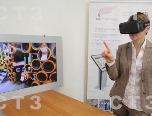 Виртуальная реальность для Трубной Металлургической Компании