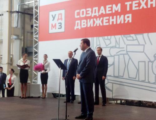 Техническое сопровождение церемонии открытия производственного комплекса