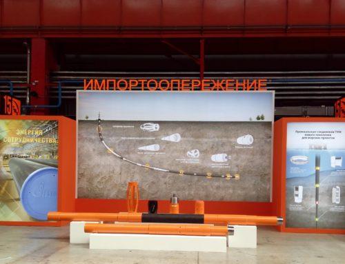 Стенд Трубной Металлургической Компании в рамках совещания на ЧТПЗ