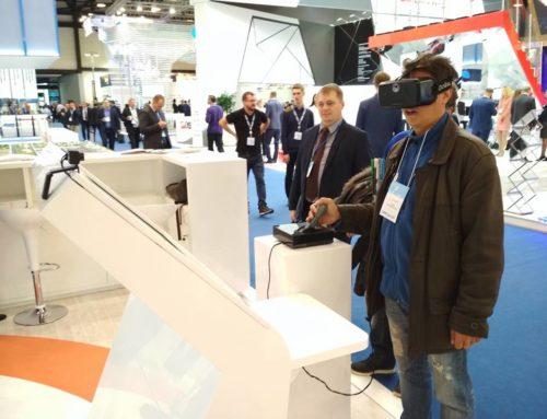Проект Виртуальной реальности на выставке-форуме ПМГФ-2017