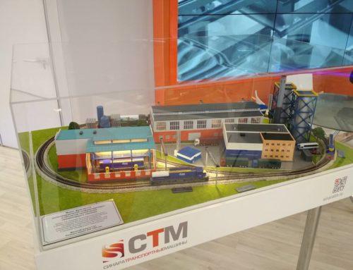 Макет железнодорожной инфраструктуры и объектов газомоторного топлива