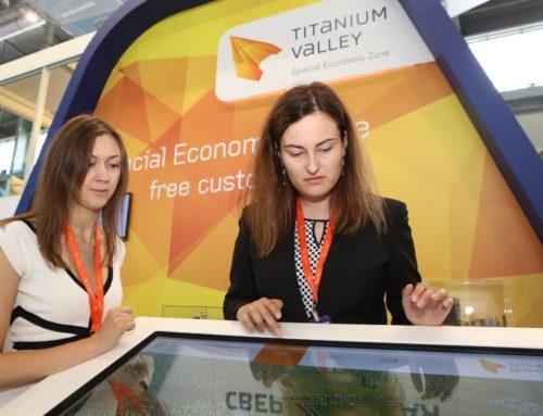 Мультимедийная презентация компании ОЭЗ «Титановая долина»