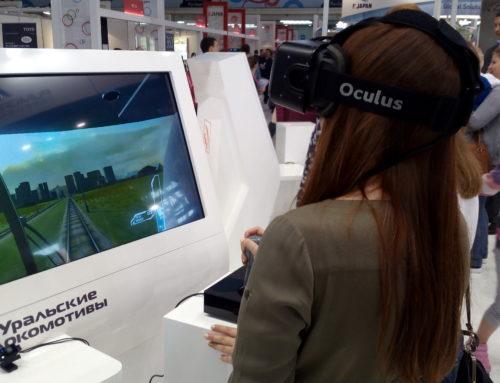Виртуальная реальность для компании «Уральские локомотивы»