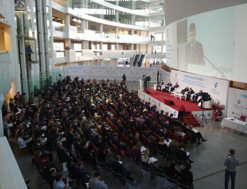 Техническое сопровождение на годовом собрании СОСПП г. Екатеринбург