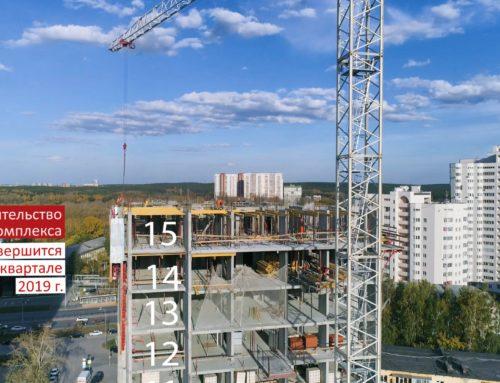 Ролик о строительстве третьей очереди жилого комплекса «Гольфстрим»