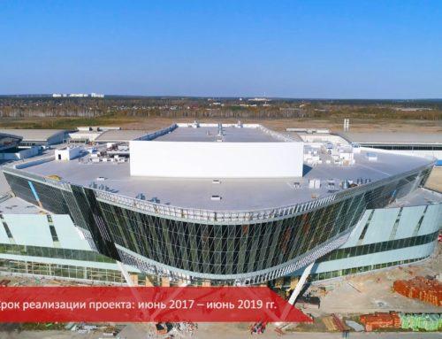 Ролик о строительстве Конгресс-центра МВЦ «Ектеринбург-ЭКСПО»