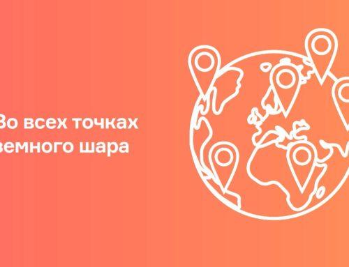 Ролик для ведущего онлайн-банка Екатеринбурга — ДелоБанка