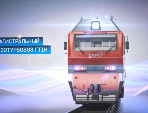 Газовые технологии компании Синара — Транспортные Машины