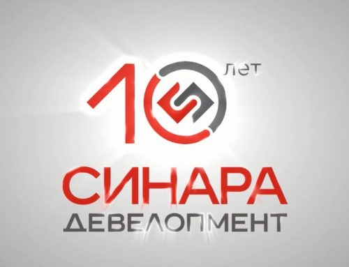 Корпоративный фильм к 10-летию компании Синара-Девелопмент
