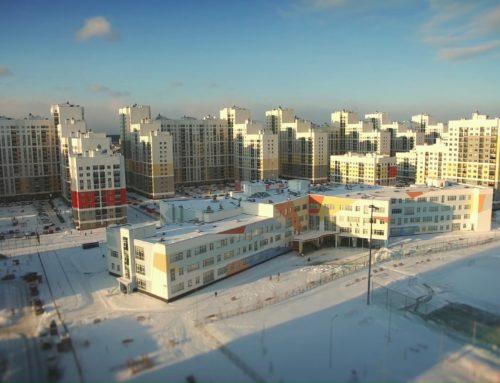 Национальный проект «Жильё и городская среда». Перспективные районы.